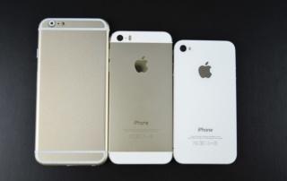 разкодиране на iphone