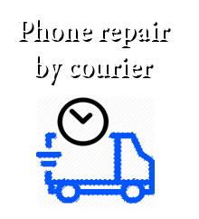 GSM Сервиз по Куриер
